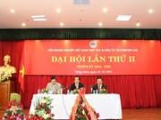 越南对老投资企业日益发展壮大