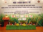 高平省努力提高农产品质量扩大农产品对中国出口