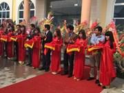 海阳省首家大型蔬果初级加工厂正式投产