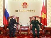 越南国防部领导会见俄罗斯驻越大使馆军事技术合作参赞
