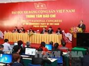 越南共产党第十二次全国代表大会新闻发布会在河内举行