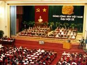 党的光辉历程:党的第九次大会——发挥全民族力量,推进工业化、现代化事业