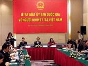 越南国家残疾人委员会正式成立