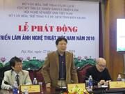 2016年越南艺术摄影比赛正式启动