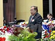 老挝人民革命党第十次全国代表大会胜利闭幕