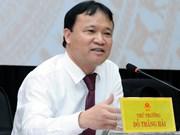 越南工商部副部长杜胜海:TPP惠及所有人