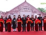 2016丙申春节书法展在河内拉开序幕