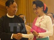 缅甸新议会人民院举行首次会议