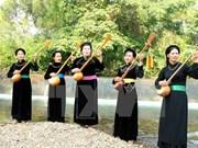 越南岱依族、侬族天曲被公认为国家级非物质文化遗产