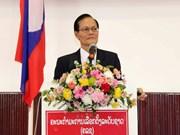 老挝为第八届国会暨地方人民议会选举做好准备