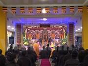 旅俄越南人举行上元节大法会