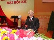 世界各国政党、各国领导和国际友人继续向阮富仲总书记致贺电