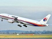 马来西亚发布MH370第二份中期报告