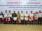 越南协助广义省渔民提高提高自然灾害应对能力