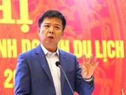 广平省力争到2020年成为东南亚旅游中心
