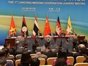 湄澜合作首次领导人会议:打造面向和平与繁荣的湄澜国家命运共同体