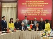 越南与阿尔及利亚加强司法合作