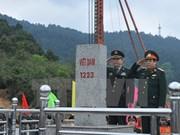 第三次越中边境国防友好交流活动圆满结束