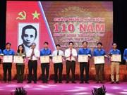 越共中央已故总书记何辉集生平与事业知识竞赛吸引7万多人参加