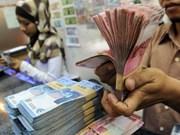 世行:2016年印尼经济或将增长5%