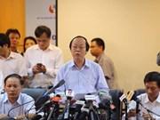 越南就中部沿海各省大批鱼死亡事件的原因召开新闻发布会