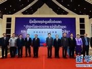 中国是老挝最大的投资国