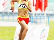 2016年新加坡田径公开赛:阮清福和裴氏秋草夺金