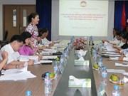 越南祖国阵线中央委员会工作代表团视察平阳省选举工作