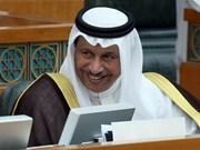 科威特首相贾比尔对越南进行正式访问