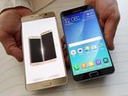 2016年三星(越南)公司计划生产两亿部智能手机