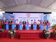 日本国际学校在河内正式开业