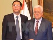 越巴两国支持根据国际法和平解决各冲突