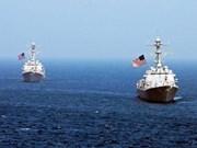 美国军舰接近东海十字礁
