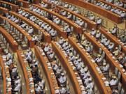 缅甸联邦议会批准签订缅俄军事合作协议