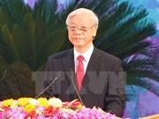 越共中央政治局关于2015-2020年任期中央军委、中央军委常委会任命决定书对外公布