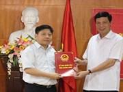 越南广宁省旅游厅正式成立 面向发展绿色经济