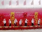 清化省开工兴建Vincom购物中心和清化市行政区项目