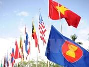 东盟与太平洋联盟努力加强合作