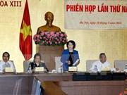 越南国家选举委员会召开第五次会议