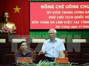 国会副主席汪周刘检查朔庄省国会和各级人民议会换届选举准备工作