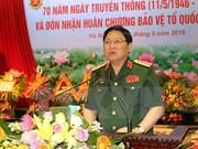 越南人民军队高级军事代表团访问老挝