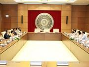 越南国会办公室与日本国际协力机构加强合作