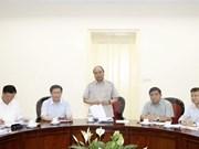 越南政府暂不调整经济社会发展既定目标