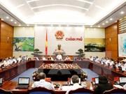 越南政府5月份例行会议讨论经济社会发展情况
