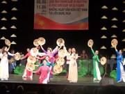 2016年越南文化日在俄罗斯举行