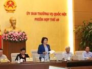 越南第十三届国会第49次会议发表公报