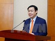 越南政府颁发国家财政与货币政策咨询委员会工作条例