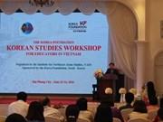 韩国风土人情研讨会在海防市举行