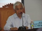 """""""生物力学——从分子到组织""""国际科学会议在越南平定省举行"""