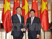 越中双边合作指导委员会第九次会议在河内召开